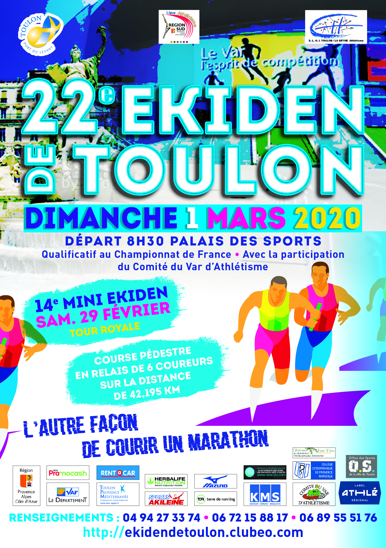 Ekiden de Toulon 2020