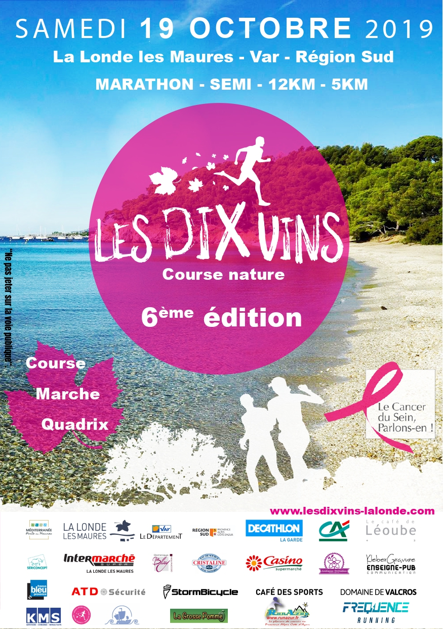 Les Dix Vins - 12km Course