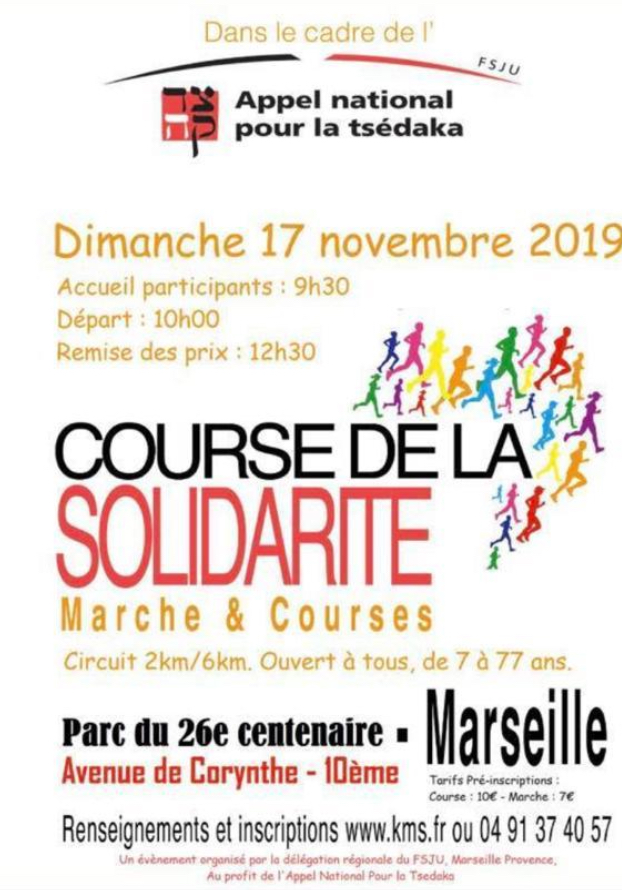 Course Solidarite - Course 6km