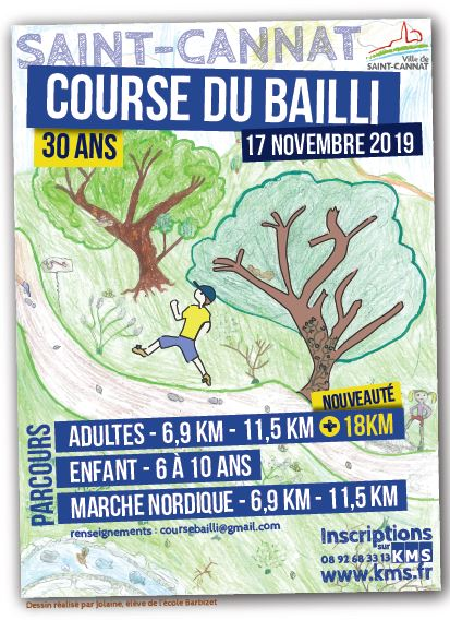 course pedestre 11,5 km