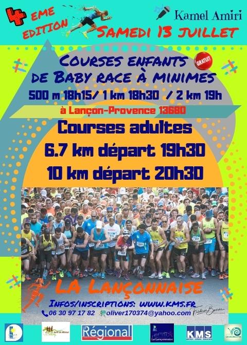 Course école d'athlétisme - poussin(e)s 1 km